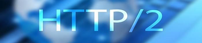 腾讯云内容分发网络CDN开启HTTP2.0配置