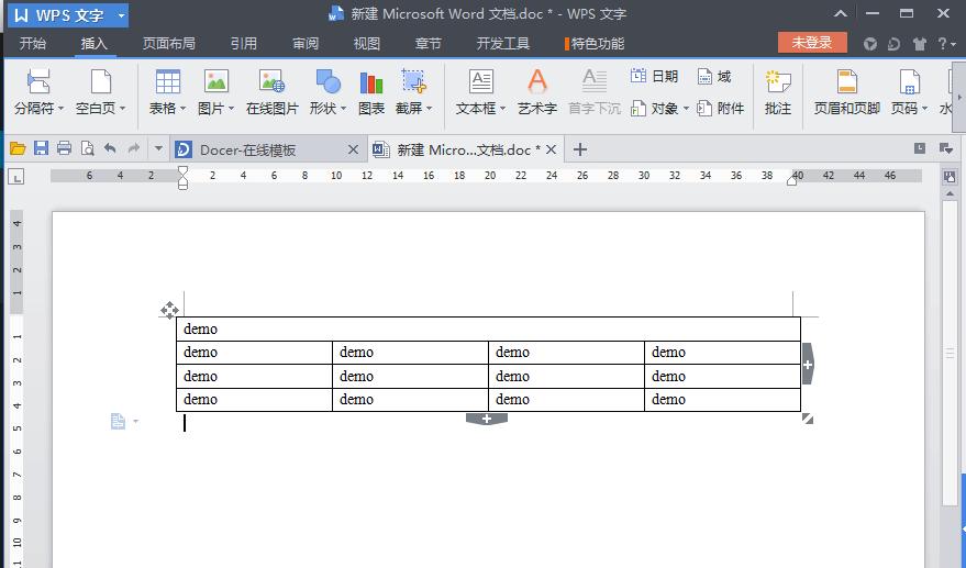 非插件在WordPress中插入表格