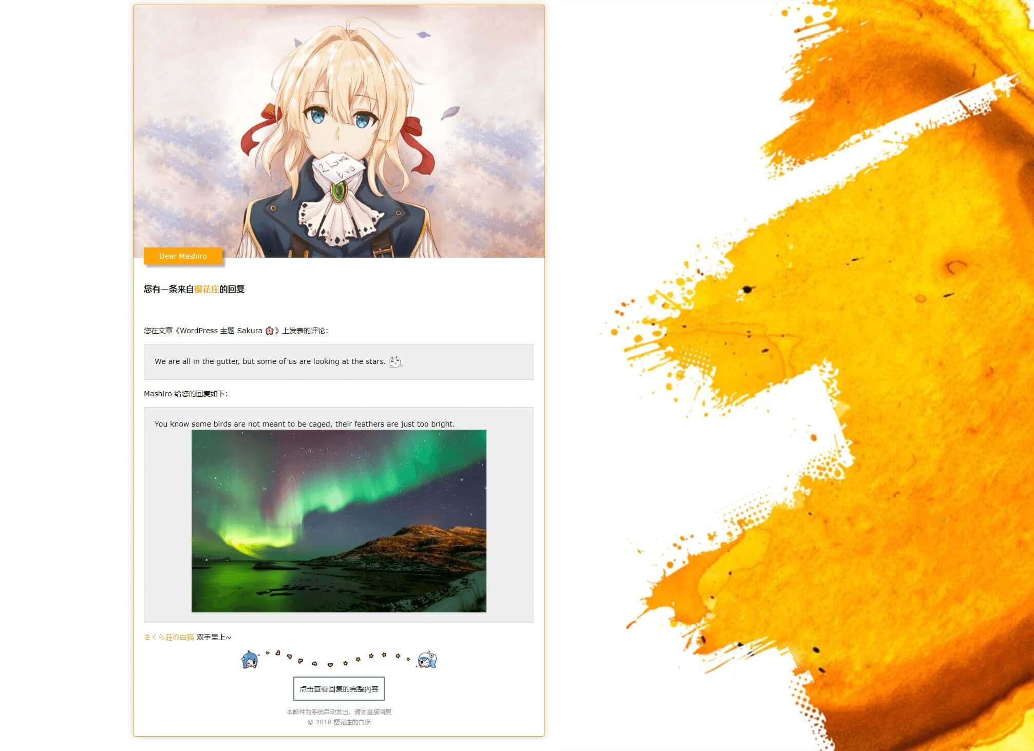 分享WordPress 主题 Sakura