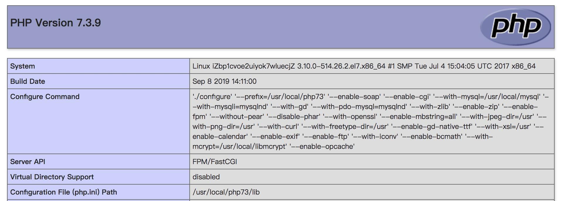 阿里云轻量应用服务器wordpress升级php版本